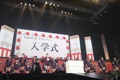 「SKE48単独コンサート〜サカエファン入学式〜」が開催!