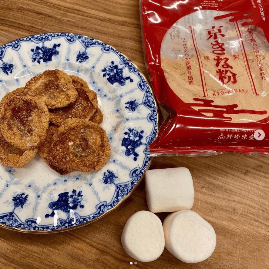 料理 工藤 静香