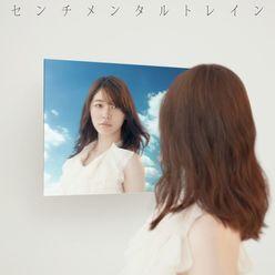 松井珠理奈の復帰で、AKB48の53rdシングル完全版がついに完成!