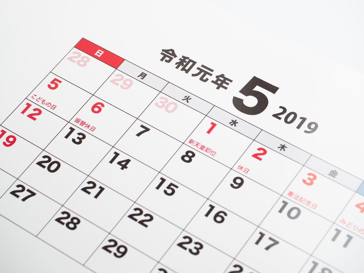 西暦 は 何 年 31 年 平成