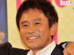 浜田雅功「ギャルやんか!」ガールズケイリン太田りゆ選手の過去に驚愕