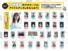 【プレゼント】欅坂46小林由依ほかアイドル直筆サイン入りチェキ等が182名に当たる!