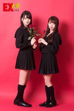 「=LOVE」の大谷映美里、高松瞳、齋藤樹愛羅が、雑誌『EX大衆』に登場!