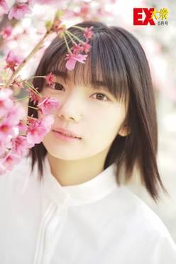 欅坂46藤吉夏鈴の本誌未掲載カット3枚を大公開!【EX大衆5月号】