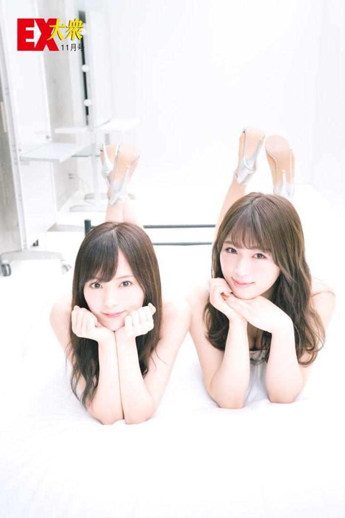 NMB48山本彩×渋谷凪咲の本誌未掲載カット8枚を大放出!【EX大衆11月号】