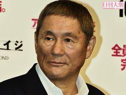 NHK大河『いだてん』が転機…ビートたけしが突き進む「第2の人生」