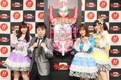 SKE48メンバーとノンスタイル井上裕介が「ぱちんこウルトラセブン2」をPR!