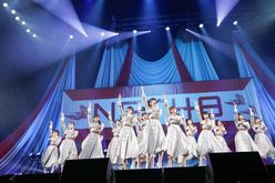 NGT48『世界の人へ』発売記念イベントが日本武道館で開催!【写真20枚】