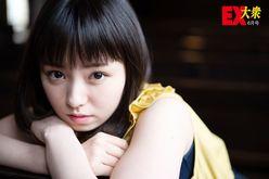 欅坂46今泉佑唯、未公開グラビア【EX大衆6月号】