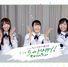 けやき坂46のWEB動画が、6週に分けて公開!【写真9枚】