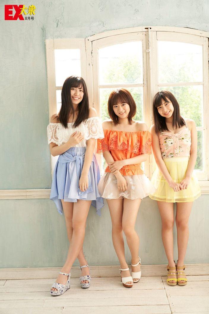 SKE48太田彩夏、都築里佳、荒井優希の未公開グラビア【EX大衆8月号】