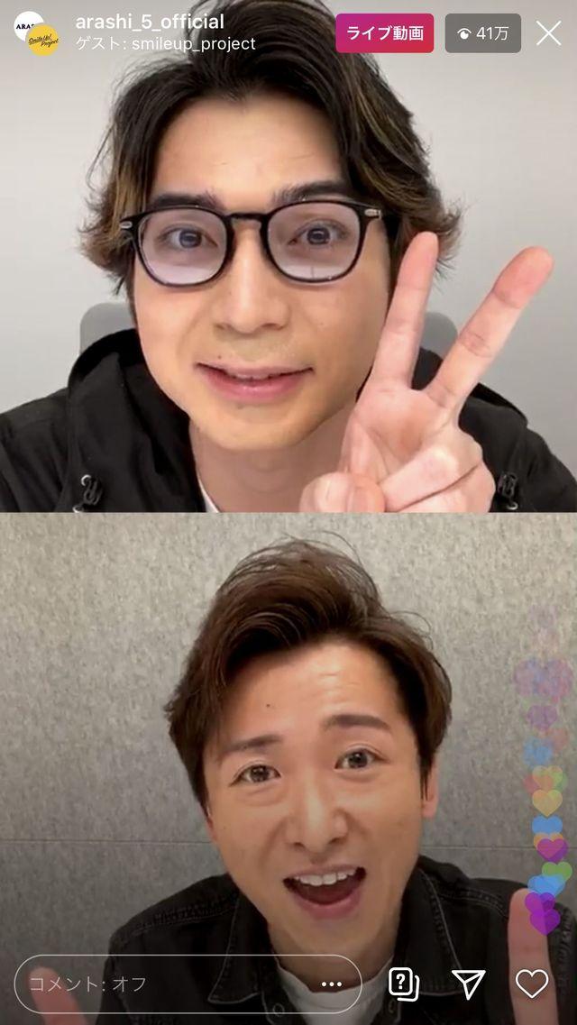 配信 嵐 インスタ ライブ