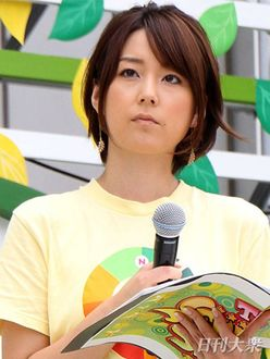 秋元優里アナ、夫の浮気疑惑に動揺「なにか知ってます?」松本人志を問いつめる