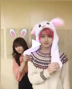 深田恭子&横浜流星、うさぎ帽子で遊ぶ動画に「天使が2人」「癒やされる」と反響