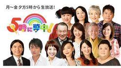 『5時に夢中』への登坂淳一アナ起用、視聴者は大歓迎?