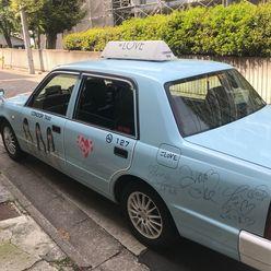 乗車確率1万分の1「=LOVEタクシー」に奇跡の遭遇!