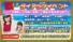 「AKB48アルカナの秘密」とEX大衆とのコラボイベントが開催決定!