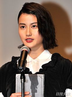 橋本愛に深田恭子「激太りが噂された」芸能人の現在