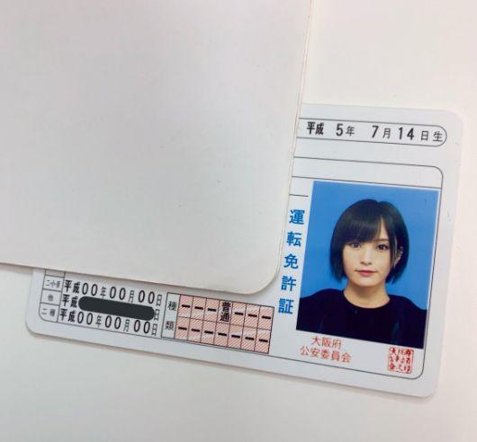 証 運転 写真 免許