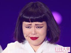 ブルゾンちえみ、母からの「個性的すぎる誕プレ」公開! 桐谷美玲も反応