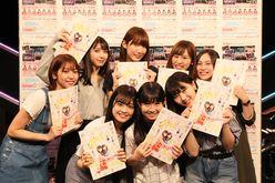 HKT48「第5期オーディション」が着々と進行中!締切は7月1日まで【写真あり】