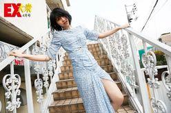 HKT48山下エミリー、未公開グラビア【EX大衆4月号】