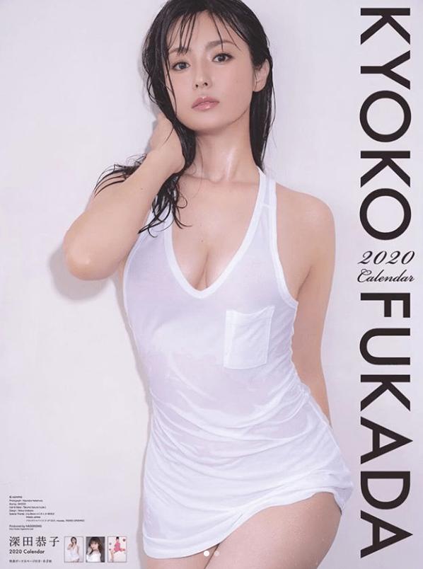 深田恭子、びしょ濡れ姿で胸の谷間&太ももあらわ「あなたの