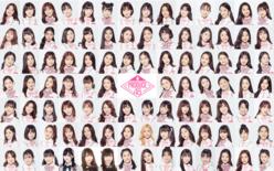 "AKB48が挑む""もう一つの総選挙""韓国アイドルとガチンコ対決する『PRODUCE48』っていったい何!?"