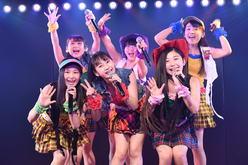 柏木由紀プロデュース 「アイドル修業中♡」公演がAKB48劇場で開催!