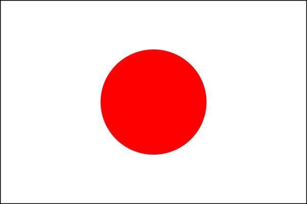 日本の国旗、日の丸のデザインは知らないうちに変更されていた!