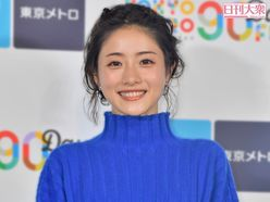 深田恭子、石原さとみは結婚も? 2大女優の「ぷにぷにウォーズ」