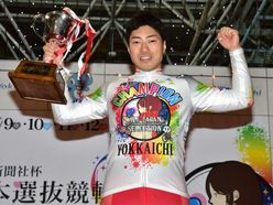 G1全日本選抜競輪は新田祐大が圧巻V!