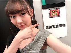 SKE48須田亜香里の「NGなし力」から生まれたバラエティ名言集