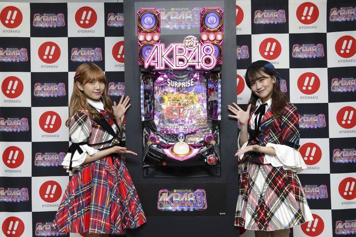 小嶋真子、加藤玲奈が「ぱちんこ AKB48」最新作イベントに登場!【写真15枚】