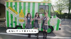 HKT48岩花詩乃、武田智加、渕上舞が大分県の魅力を伝える動画が公開!【写真54枚】