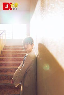 生駒里奈、未公開グラビア【EX大衆5月号】